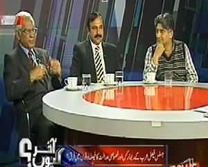 Akhir Kiyon (Musharraf Lawyers Allegations on Judges) - 27th March 2014