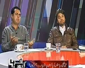 Akhir Kiyon (Musharraf Treason Case and Taliban Dialogue) - 20th March 2014
