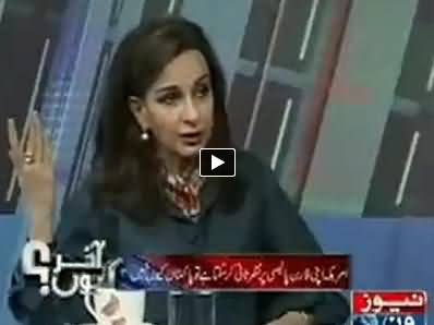 Akhir Kiyon (Pak China Thoughts Differ on Kashmir Issue) - 30th May 2014