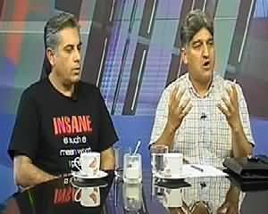 Akhir Kiyon (PEMRA's Decision Against Geo) – 22nd May 2014