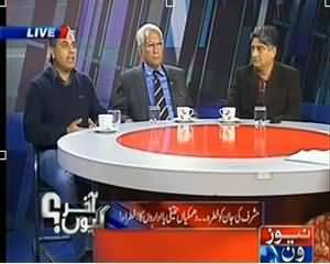 Akhir Kiyon (Pervez Musharraf Ghaddari Case) – 11th March 2014