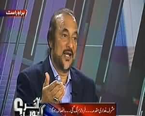 Akhir Kiyon (Pervez Musharraf Par Fard e Jurm Ayed) – 31st March 2014