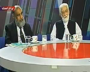 Akhir Kiyon (Pervez Musharraf Treason Case) – 26th March 2014