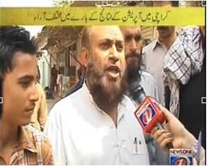 Akhir Kiyon (Public Opinion About Karachi Operation) – 25th February...