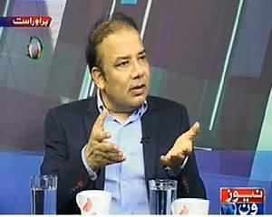 Akhir Kiyon (Rigging Allegations And Future of Democracy) – 13th May 2014