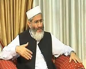 Akhir Kiyon (Siraj ul Haq Exclusive Interview) – 8th May 2014