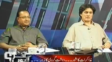 Akhir Kiyon (Terrorism At Its Peak in Pakistan) – 13th June 2014