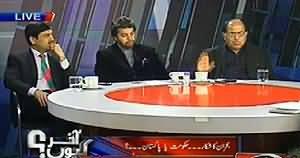 Akhir Kiyon (Typho Mania For Pakistan Or For Govt?) – 3rd April 2014