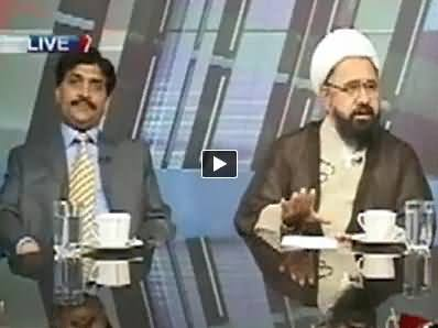 Akhir Kiyon (What Islam Says About It) – 9th May 2014
