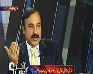 Akhir Kiyon (Who is Behind Bomb Blast in Islamabad) – 9th April 2014