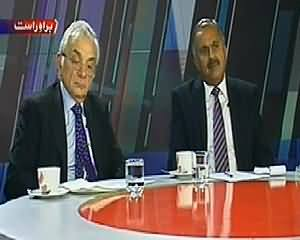 Akhir Kiyon (Why Shah Bahrain Came to Pakistan After 40 Years?) - 19th March 2014