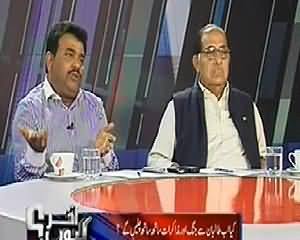 Akhir Kiyon (Will Dialogue and Bomb Blasts Continue Along) – 17th April 2014