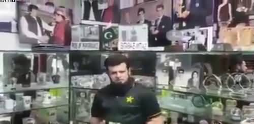 Aleem Dar announces to donate 10 thousand dollars For Dam Fund