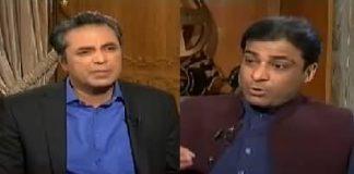 Aleem Khan Se Mutaliq Sawal Par Hamza Shahbaz Ki Aayen Baayen Shayeen