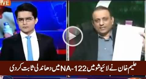 Aleem Khan Shows The Evidences of Rigging in NA-122 in Live Show
