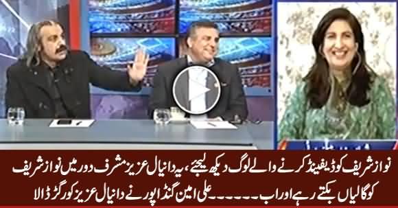 Ali Amin Gandapur Grills Daniyal Aziz on Defending Nawaz Sharif