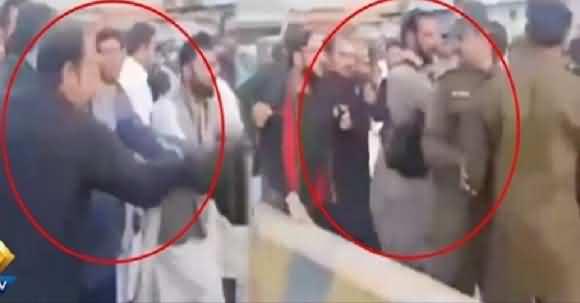 Ali Haider Gilani Threatens & Fight DPO Muzaffargarh