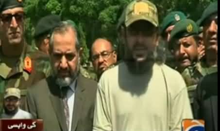Ali Haider Gillani's First Media Talk After Release in Afghanistan