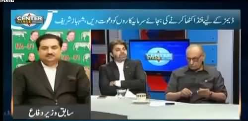 Ali Mohammad Grilled Khurram Dastageer And PML(N) Govt