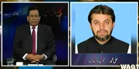 Ali Mohammad Khan's Blasting Reply To Mehmood Achakzai On His Statement