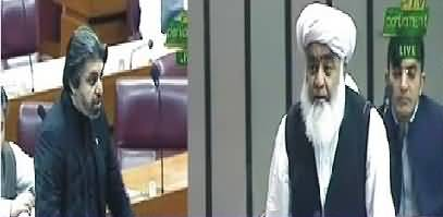 Ali Mohammed Khan's Excellent Reply to Maulana Wasey in National Assembly
