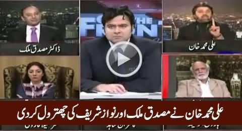 Ali Muhammad Khan Bashing Musadik Malik For Nawaz Sharif's Meeting with Modi