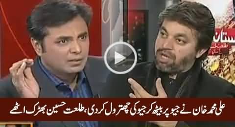 Ali Muhammad Khan Doing Chitrol of Geo Tv While Sitting on Geo