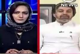 Ali Muhammad Khan Response on Expected Changes in NAB Laws