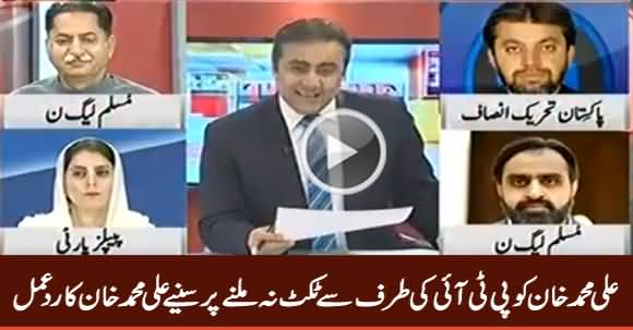 Ali Muhammad Khan Response On Not Given Ticket By PTI