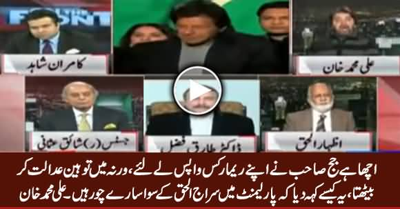 Ali Muhammad Khan's Aggressive Response On Judge's Remarks About Article 62,63