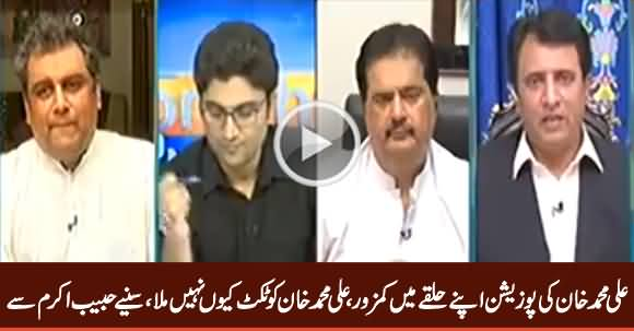 Ali Muhammad Khan's Position Is Weak in His Constituency - Habib Akram Reveals