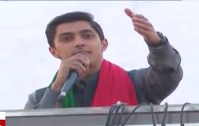 Ali Tareen Speech at Lodhran Jalsa - 9th February 2018