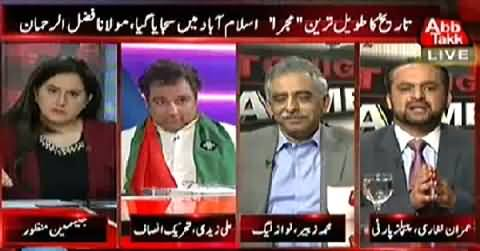 Ali Zaidi Blasts Imran Laghari (PPP), When He Tries to Connect PTI with Militants
