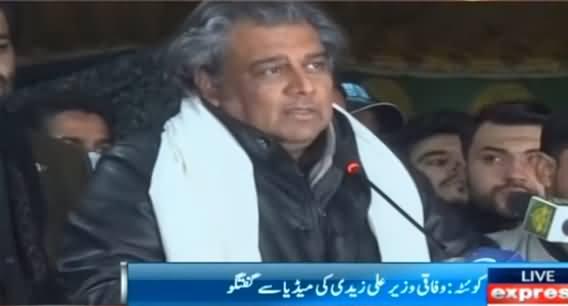 Ali Zaidi Press Conference in Quetta After Successful Negotiations With Hazara Protesters