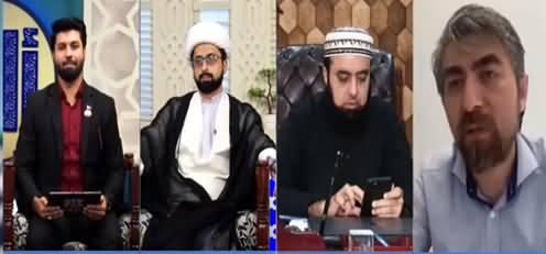 Alif Laam Meem With Owais Rabbani (Malala's Controversial Statement) - 9th June 2021