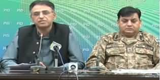 All Educational Institutions Across Country to Remain Closed Till May 31 - Asad Umar