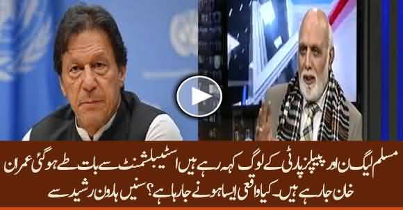 All Matters Are Settled With Establishment And Imran Khan's Time Is Over - PMLN And PPP Claims
