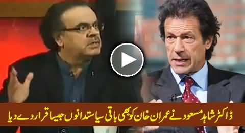 All Politicians Are Same, Dr. Shahid Masood Declares Imran Khan Similar to Other Politicians