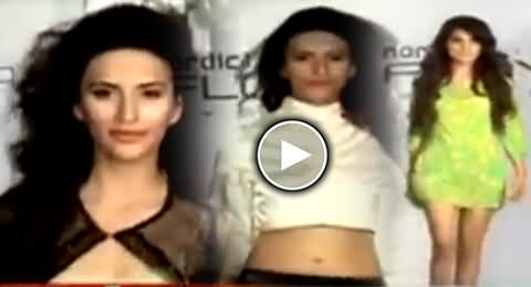 All the Limits Crossed on the Name of Fashion Show in Karachi - Full Vulgarity Show