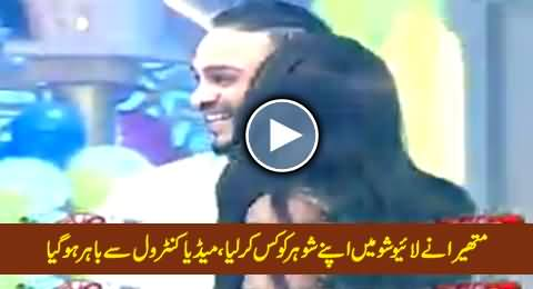 All The Limits Crossed, Watch What Mathira Did with Her Husband in Live Show