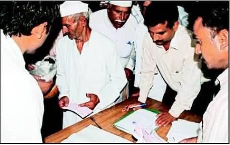 All the Patwaris Boycotts Land Record Computerization by Punjab Govt