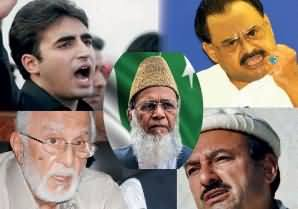 All the Pro American Parties Stand Up Against Jamaat e Islam over Munawar Hassant Statement