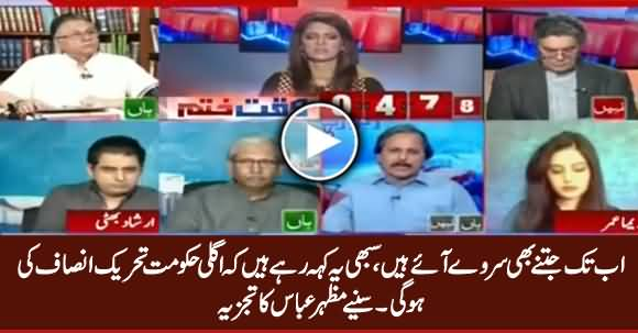 All The Surveys Are Showing That PTI Will Form Next Govt - Mazhar Abbas Analysis