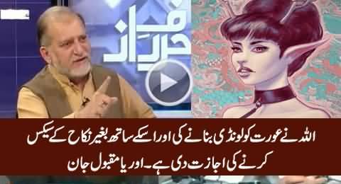 Allah Has Allowed Muslims to Have Women As Their Slaves (Londis) - Orya Maqbool Jan