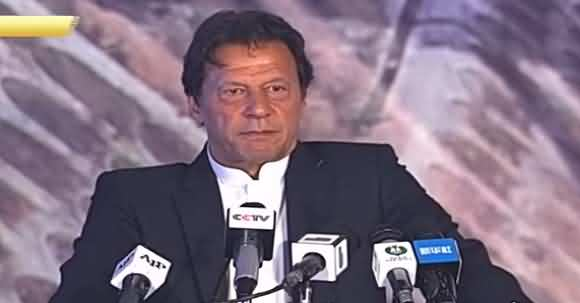 Allah Has Trained Me To Compete - Imran Khan's Message To Pakistan's Corrupt Mafia