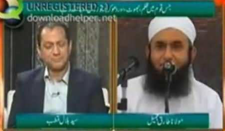 Allah Kisi Ko Himmat Dey Ke Wo Pakistan Ka Nizam Badal Sakey - Maulana Tariq Jameel
