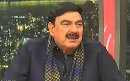 Allah Ne Zardari Ko Funny Kharabi Wali Aulad Dekar Badla Liya Hai - Sheikh Rasheed