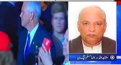 Allah Reham Kare America Par - Mushahid Ullah Khan on Donald Trump's Victory