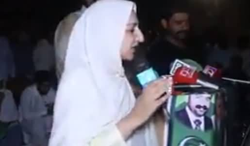 Allah Tala Tajarbon Se Seekhta Hai - PMLN Leader Saira Afzal Tarar