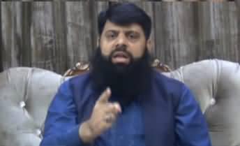 Allama Hisham Elahi Zaheer's Stance on Azadi March & Imran Khan's Govt